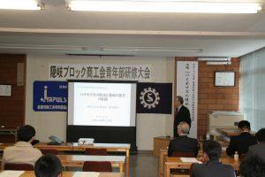 吉田名誉教授よりご講演頂きました