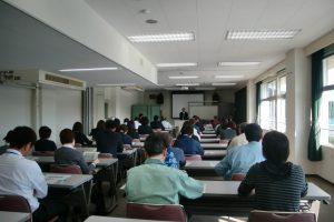 マイナンバー制度対策セミナー