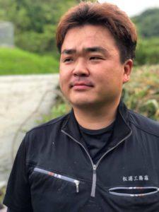 松井銀の道商工会青年部長